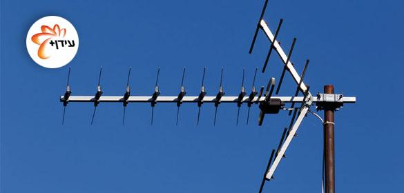 עידן פלוס DVB-T2 שיפור איכות הקליטה