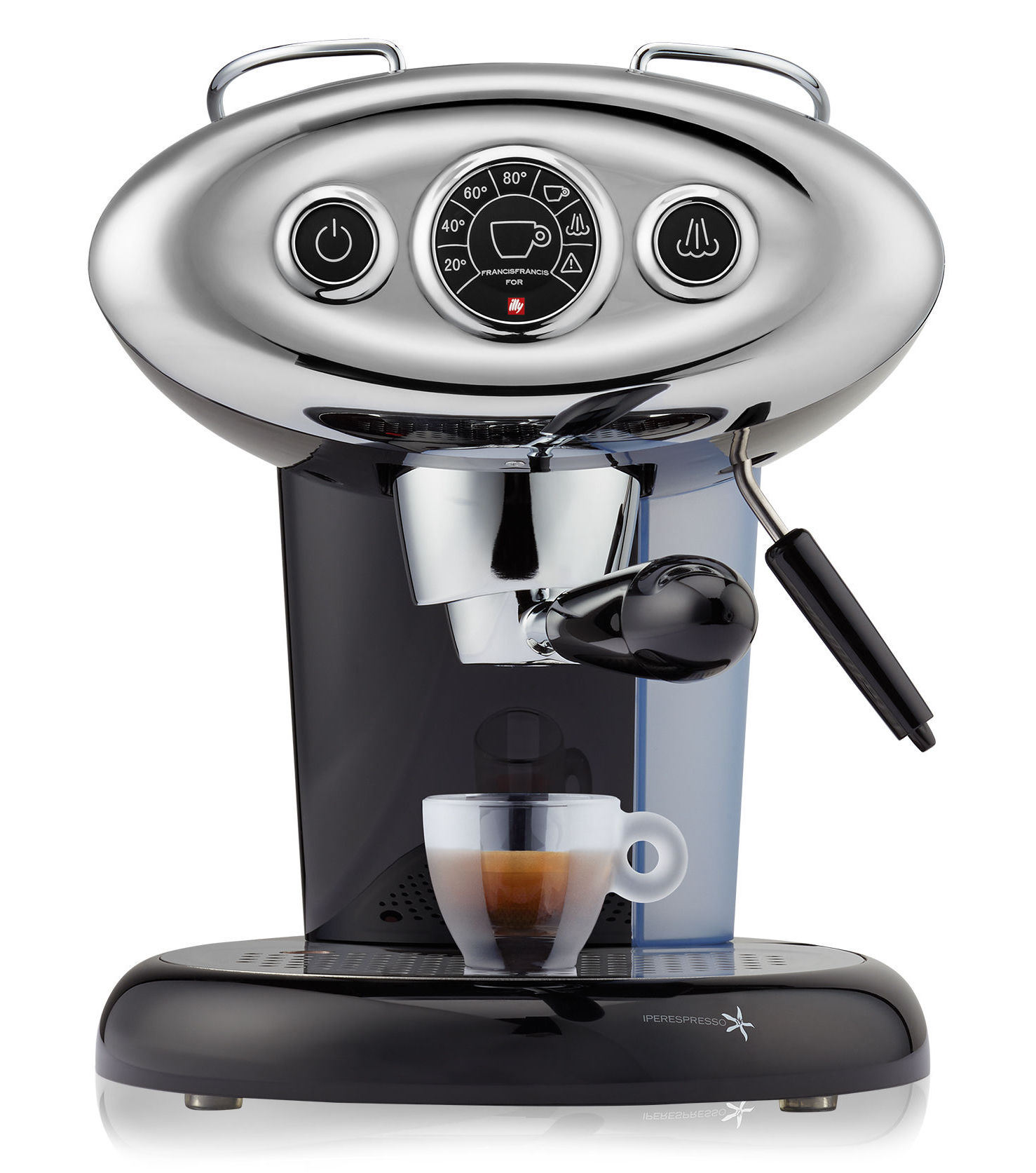 Boutique :: ILLY espresso & coffee machines :: Acheter X7.1 - Prix