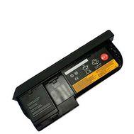 Battery 45N1079