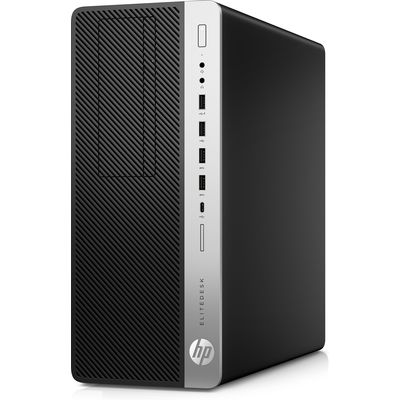 HP 800WS EliteDesk